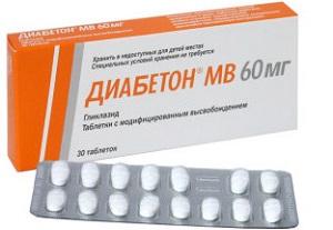 Лечим сахарный диабет препаратом Диабетон