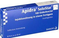 Инсулин ультракороткого действия Апидра