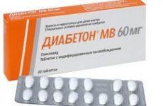 Лечение сахарного диабета препаратом Диабетон