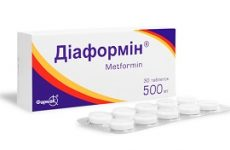 Диаформин в лечении сахарного диабета